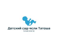 Детский сад-ясли Татоша