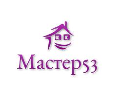 Мастер53