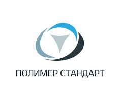 ПОЛИМЕР СТАНДАРТ