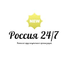 Россия 24/7