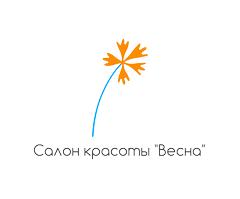 """Салон красоты """"Весна"""""""
