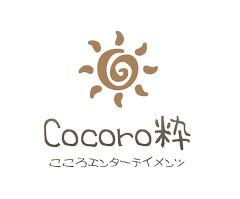 Cocoro粋