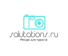 salutations.ru