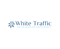White Traffic