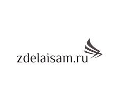 zdelaisam.ru